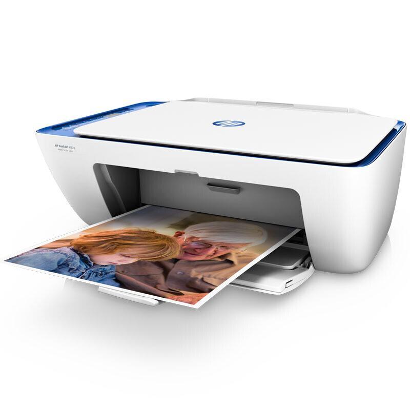 buy multifunction color printers online lazada