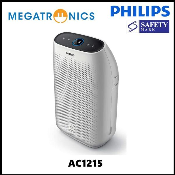 (we have stock,ship out next day,Lowest Price in Lazada) Philips Air Purifier 1000 Series - AC1215/30 Singapore