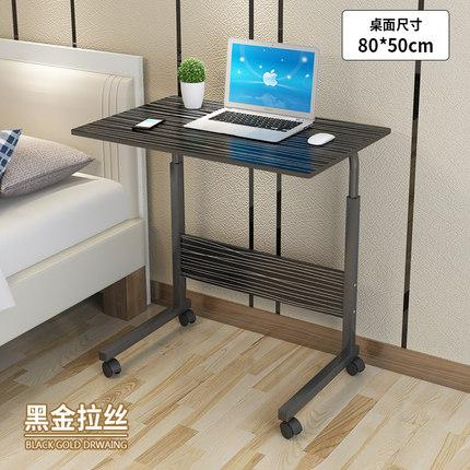 Computer Table Lazy Bedside Desktop Home Simple Desk Dormitory 60x40cm