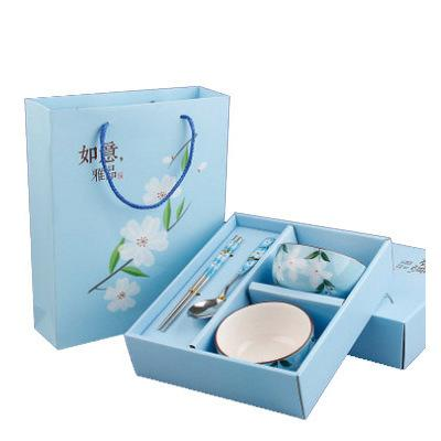 Jiji Japanese Floral Ceramic 如意雅品 (4 Per Pack) - Dishware Gift Set / Bowls / Chopsticks (sg) By Jiji.