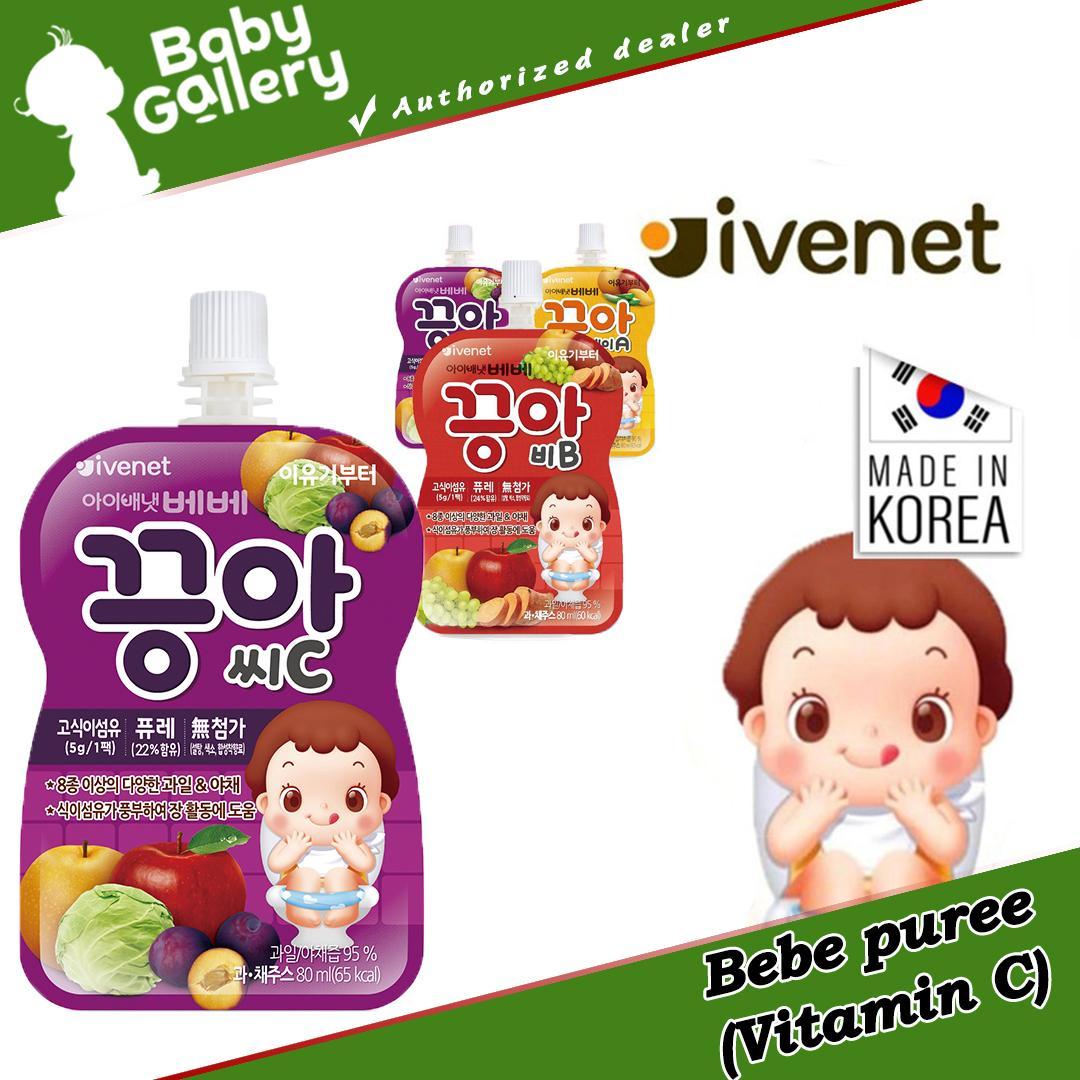 Ivenet Premium Baby Food Bebe Puree (vitamin C) By Baby Gallery.