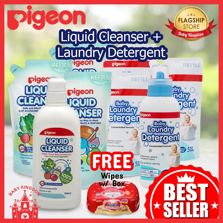 Discount Pigeon Liquid Cleanser Bundle Pigeon Laundry Detergent Bundle Free Baby Wipes With Box Pigeon Singapore