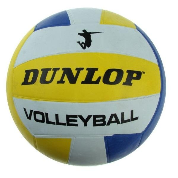 Dunlop Volleyball (size5) By Kakifootball.