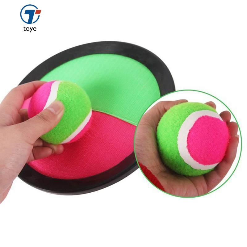 Beach Tennis Outdoor Games Ball Racket With Disc Kids Fun Sports Game Toy - Intl By Toye.