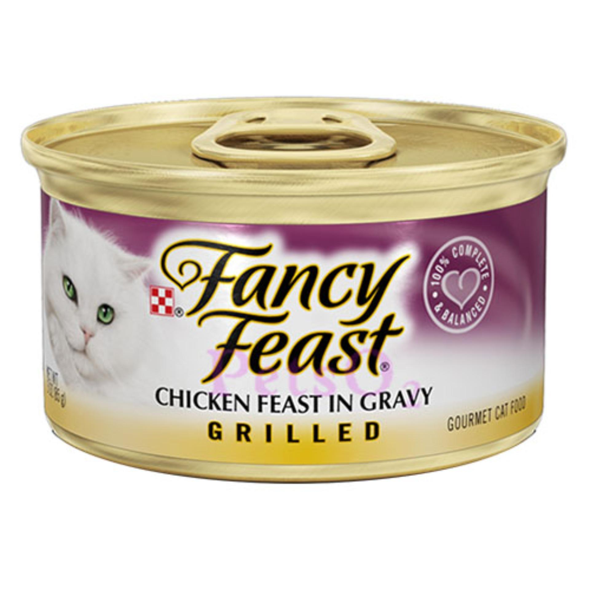 Latest Fancy Feast Grilled Chicken 85G X24