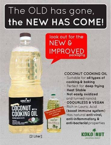 Kokonut 100% Coconut Cooking Oil 2l100% Natural Product Without Coconut Scent By Pana Resources Pte Ltd.