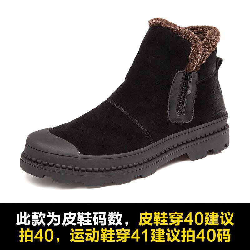 les prix des bottes en en en cuir de chelsea à la cheville à singapour 3eb939
