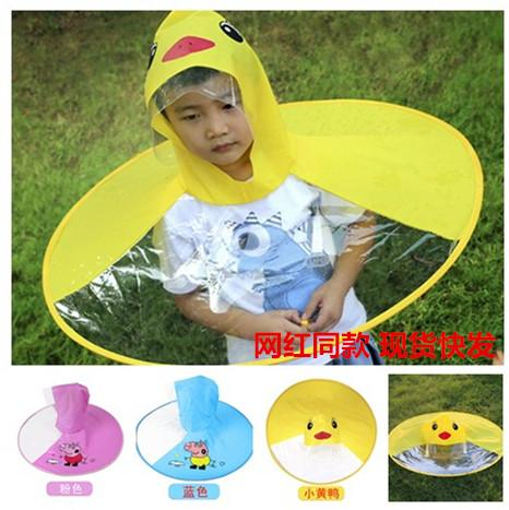 9160daa051ba0 Douyin Hot Ufo Kids Rain Coat Yellow Duck Hands-Free Umbrella Raincoat  Outdoor Cloak By