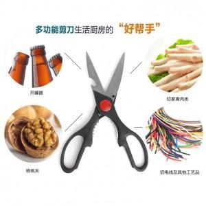 Kitchenware Multi-functional Kitchen Scissors to Do Bottle Opener Kitchen Good Helper Wholesale