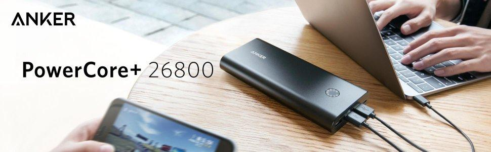 Anker PowerCore+ 26800 [Quick Charge] Premium Portable Charger with  Qualcomm Quick Charge 3 0 (Aluminum 3-Port Ultra-High-Capacity External  Battery)