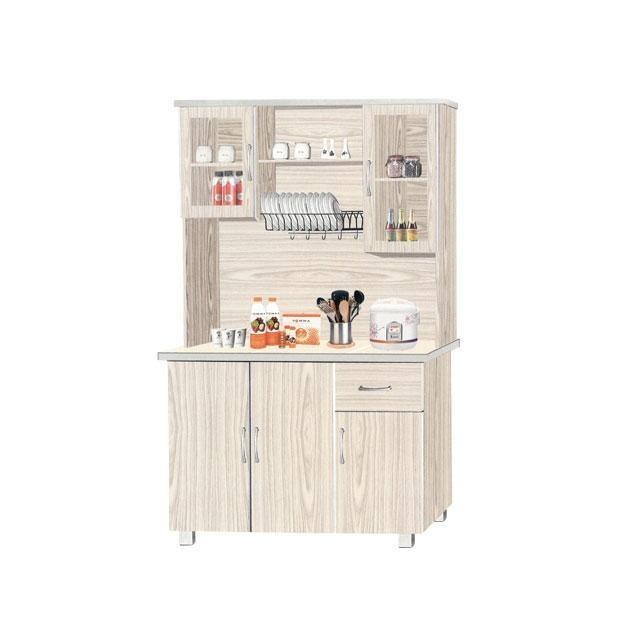 [Furniture Ambassador] Aegner Tall Kitchen Cabinet