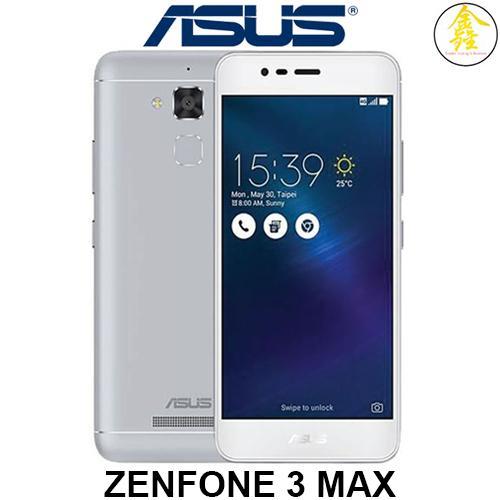 List Price Asus Zenfone 3 Max Export Set With 6 Months Warranty Asus