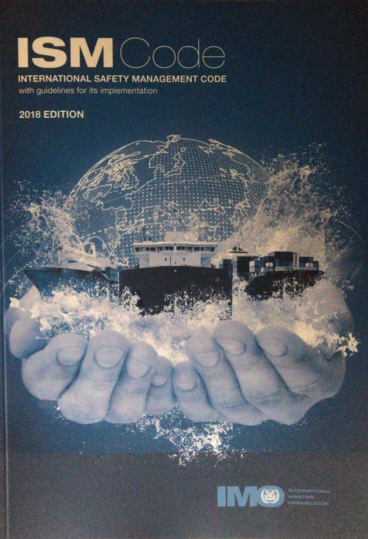 ISM Code 2018 Edition Books (IMO ID117E)