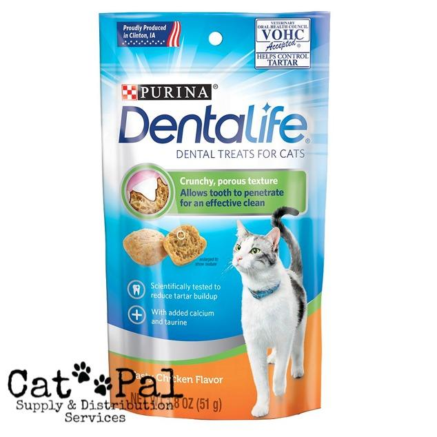 Dentalife Chicken Cat Treat 51g By Catpal.