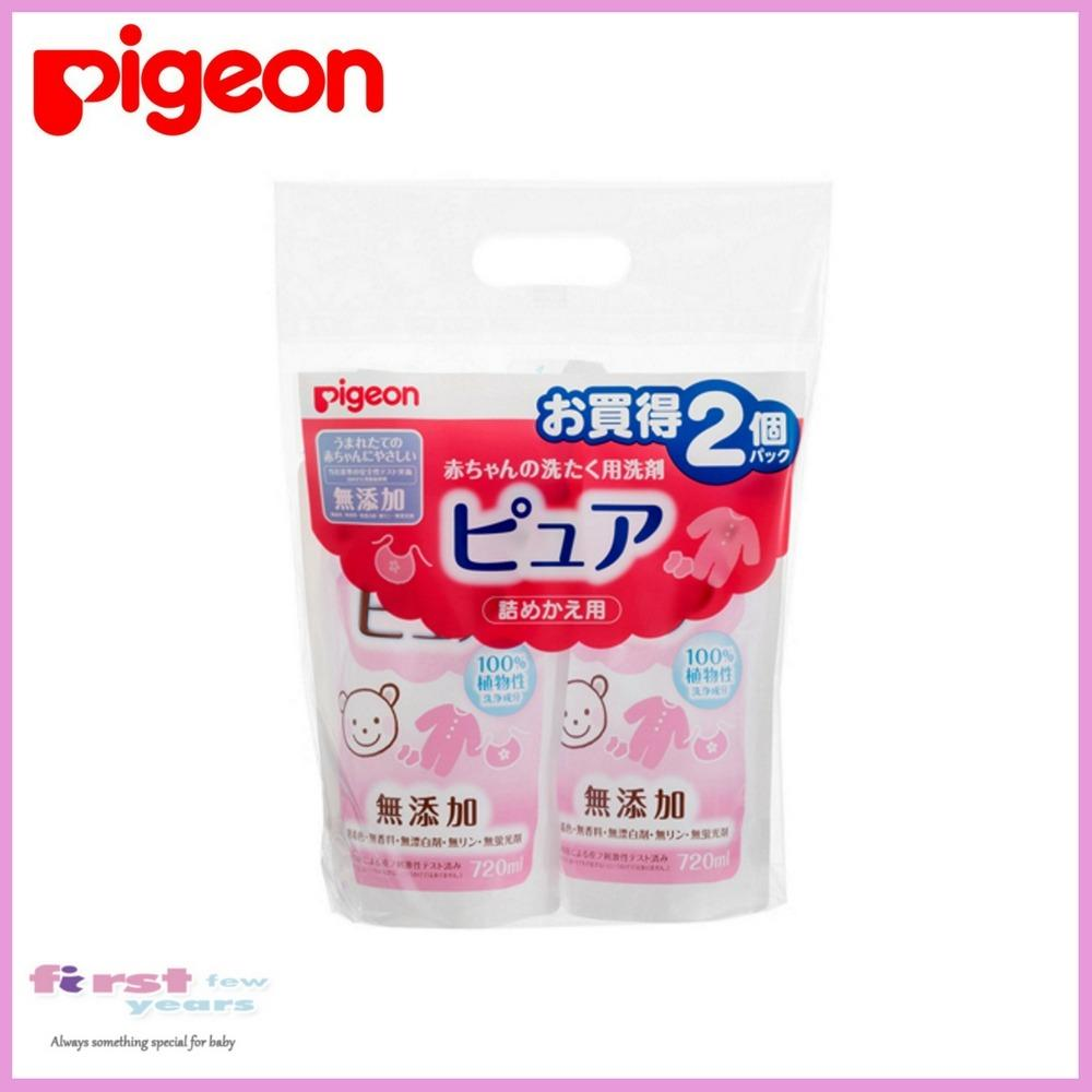 Shop For Pigeon Baby Laundry Pure Detergent Refill 720Ml X 2 Pack Japan