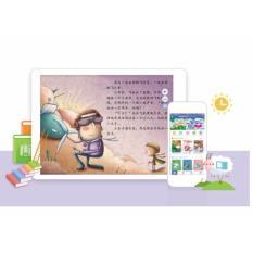 1600 JoyReader Chinese storybooks