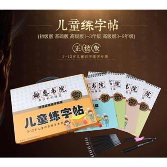 Harga Kids learning Chinese / practise calligraphy/Kids Chinese Book/ Kids books/ Gift for kids / Practice write chinese/ Kids toys - intl