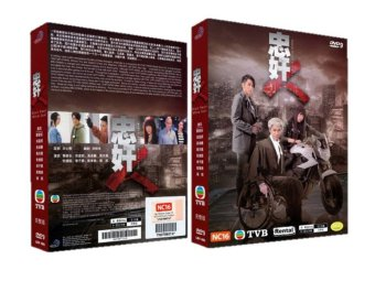 Harga Black Heart White Soul 忠奸人 Movie