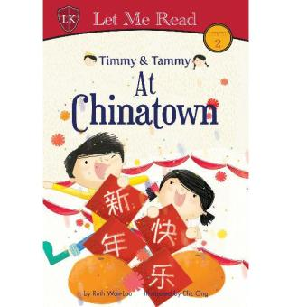 Harga Timmy & Tammy at Chinatown Level 2