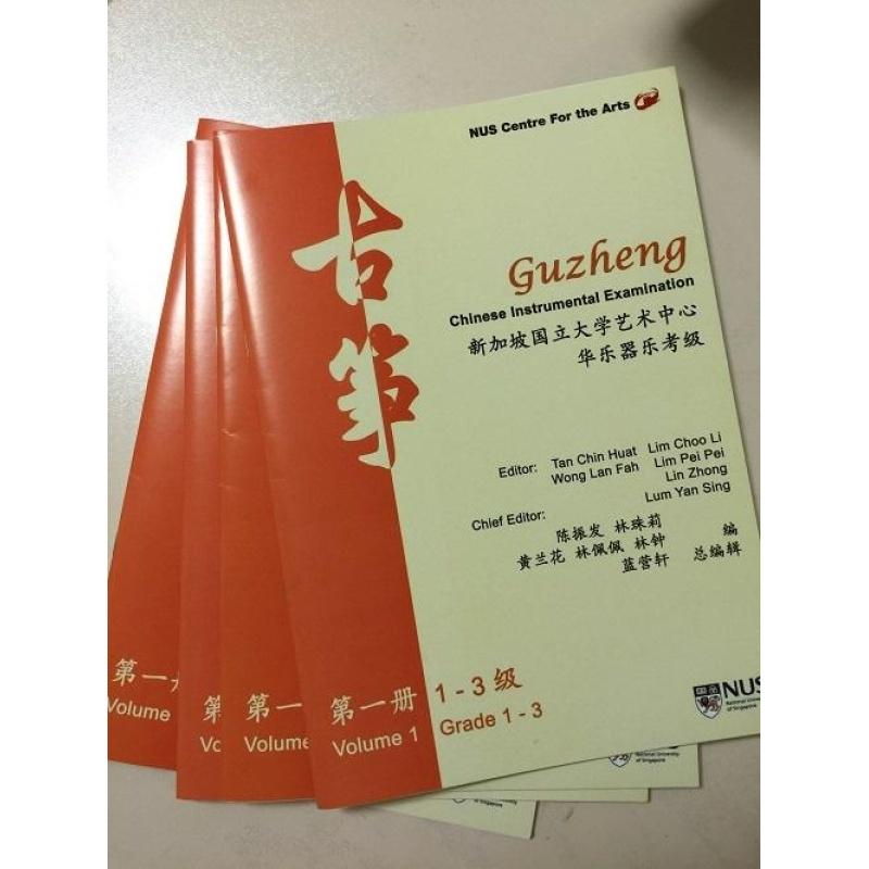 Nus Guzheng Chinese Instrumental Examination Book Grade 1-3