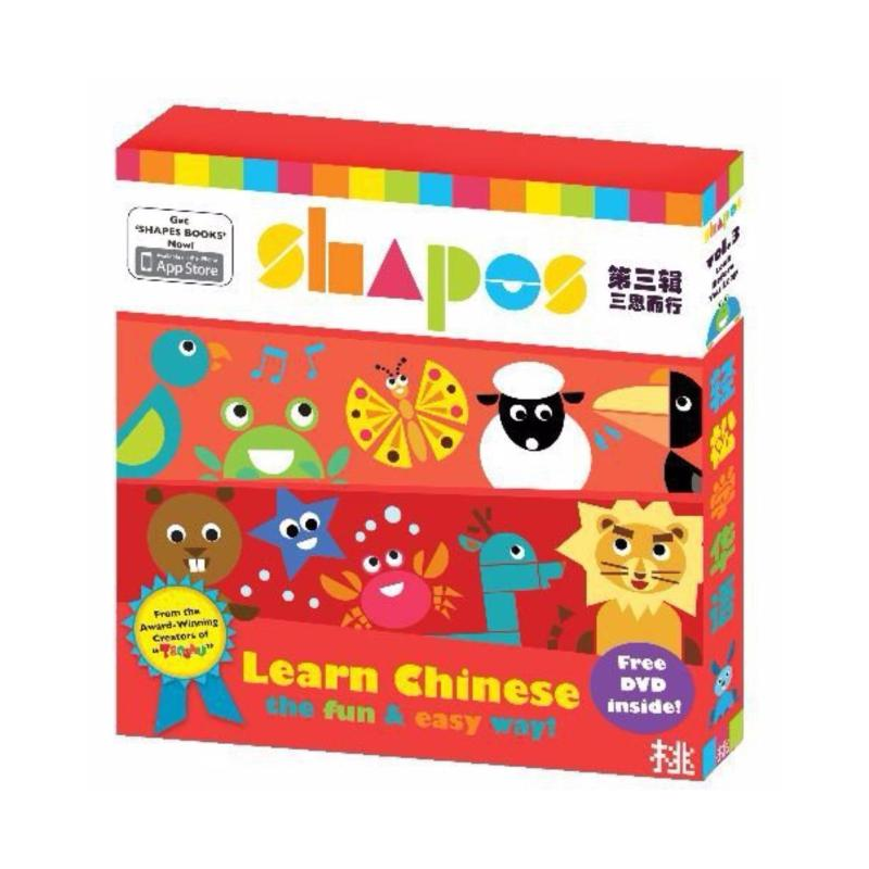 Shapes Series3|形状系列三*Simplified Chinese|HYPY|English*age3-7岁