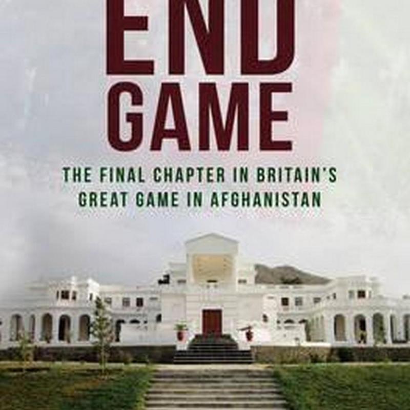 The End Game (Author: Susan Loughhead, ISBN: 9781445659930)