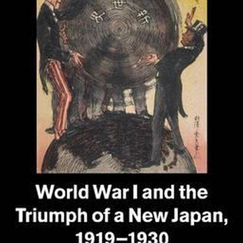 World War I and the Triumph of a New Japan, 1919-1930 (Author: Frederick R. (University of Pennsylvania) Dickinson, ISBN: 9781107544970)