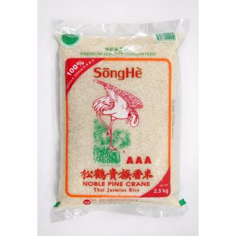 Harga SONGHE THAI FRAGRANT RICE 2.5KG