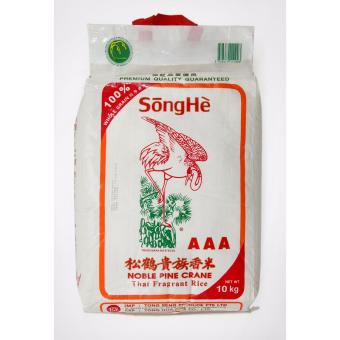 Harga SONGHE THAI FRAGRANT RICE 10KG