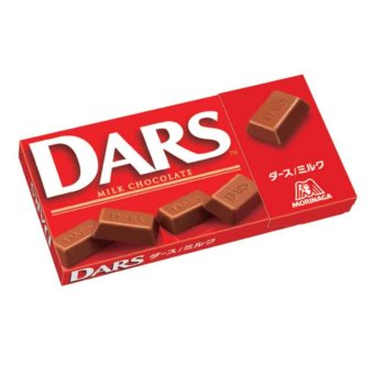 Harga Dars Milk Chocolate 45g