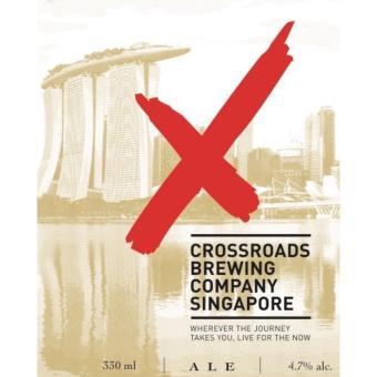 Crossroads Endless Summer Ale 24x330ml - 3