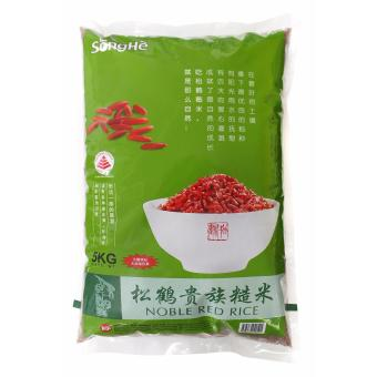 Harga SONGHE NOBLE RED RICE 5KG