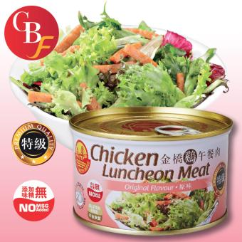 Harga Golden Bridge Chicken Luncheon Meat