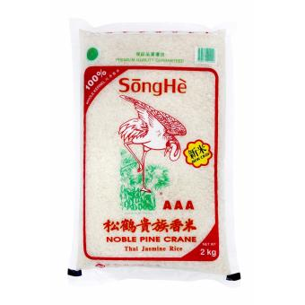 Harga SONGHE THAI FRAGRANT RICE (NEW CROP) 2KG
