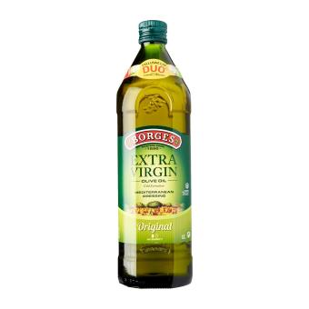 Harga Borges Extra Virgin Olive Oil