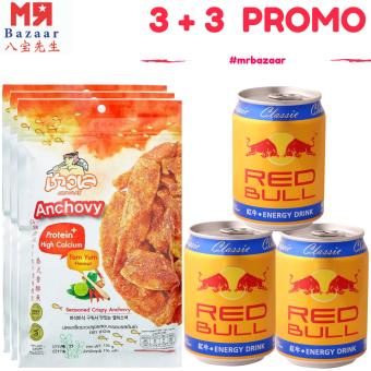 Harga Chao Lay Seafood Snack + 3 FREE Redbull (3+3 Promo)