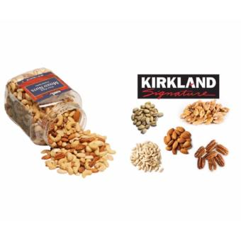 Kirkland Signature Mixed Nuts - Premium Quality 1.13kg - 2