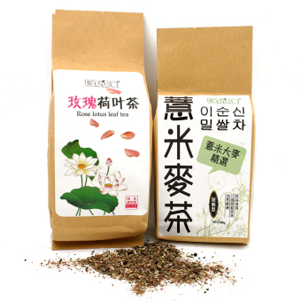 Harga [ 1+1 DEAL ] Healthy Tea Set of 2 - Rose Lotus Leaf Tea + Barley Malt Tea