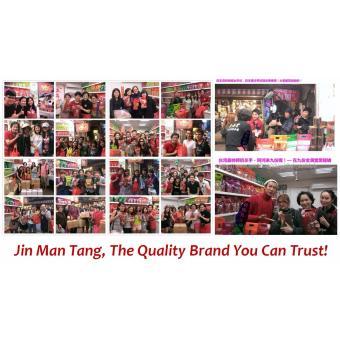 Jin Man Tang Old Ginger Powder 150g - 5