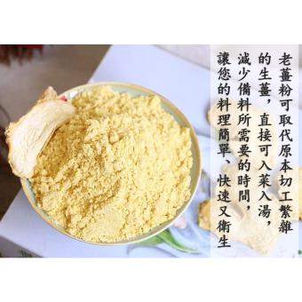 Jin Man Tang Old Ginger Powder 150g - 4
