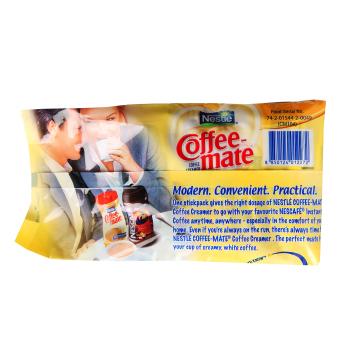 NESTLE Coffee-mate Coffee Creamer Stickpacks 50S - 2