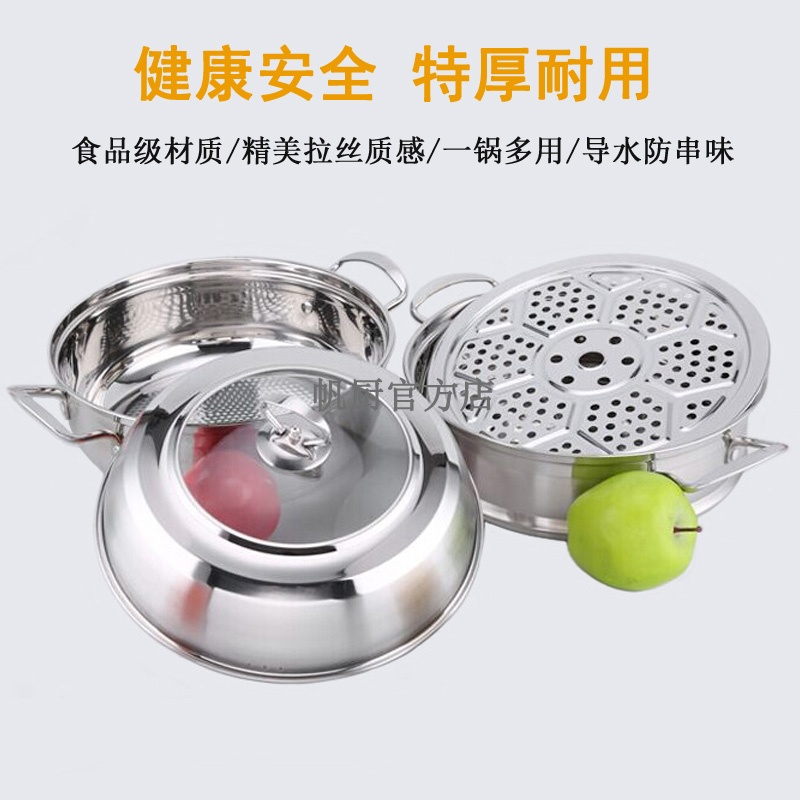 304 does not rust steel a layer two layer three layer steamer potsteamer 26/28/30/32 cm gas cooker Stove Pot