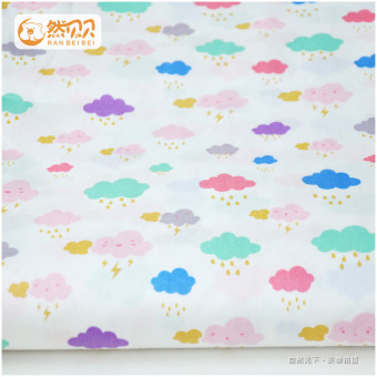 Harga Baby Bedding cotton twill fabric/Happy monkey/Fabric