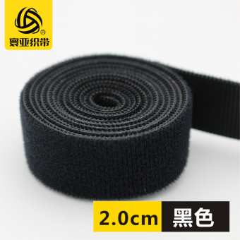 Back to Back Velcro hook one self-adhesive cable tie line management line with beam line cable tie nylon Velcro