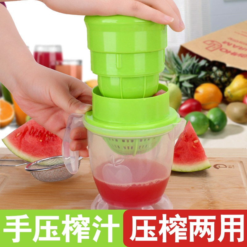 Baobao home plastic mini manual hand Soymilk