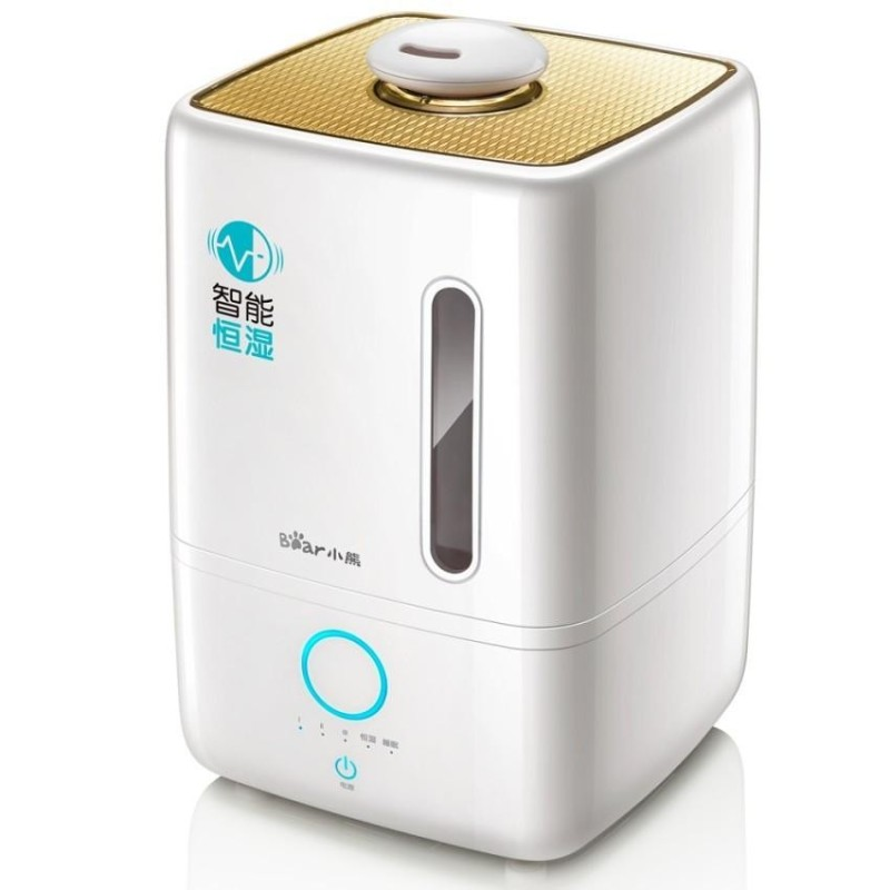 Bear JSQ-240WB Home Silent Humidifier Office Mini Large CapacityBedroom Fragrance Machine  - intl Singapore