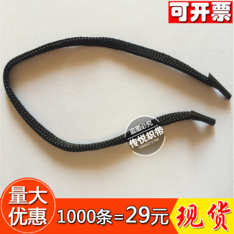 Black woven rope hand bag rope polypropylene crochet portable ropenylon rope pp polypropylene rope ribbon rope
