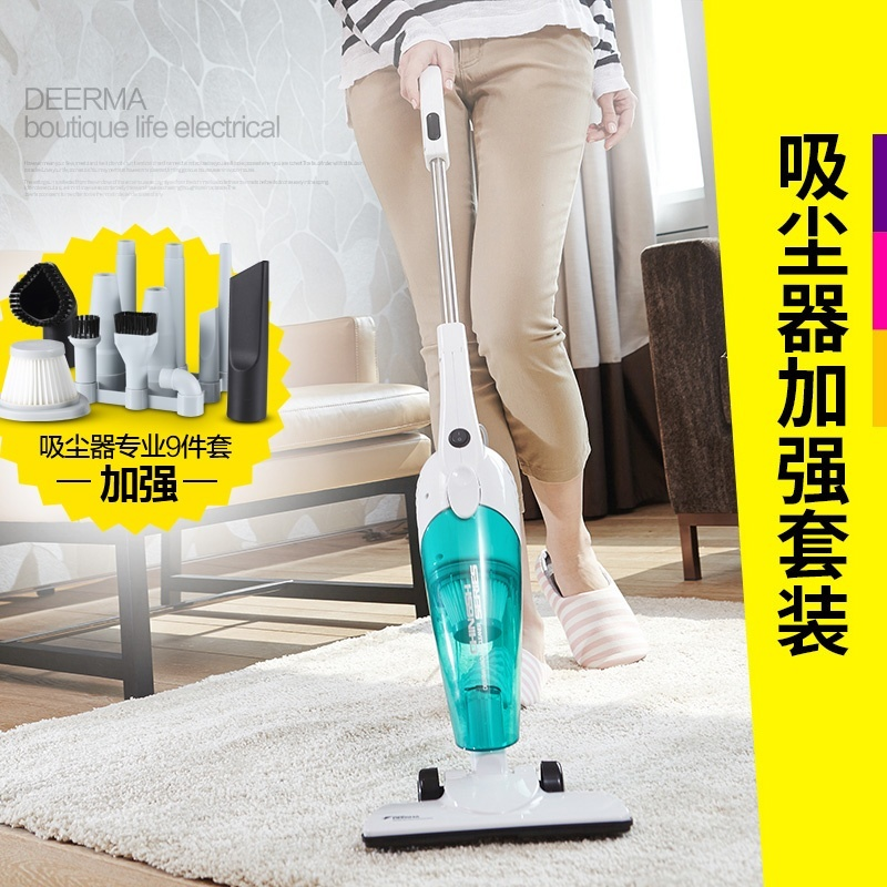Deerma Dust Collector, Household Small Push Rod, Hand Held Strong Mite Removing Carpet, Mini High Power DX118C - intl Singapore