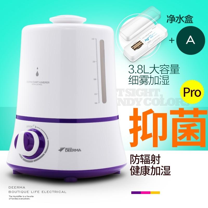 Deerma Home Bedroom Office Mini Humidifier Mute Pregnant Women Air Small Creative Aromatherapy Machine - intl Singapore