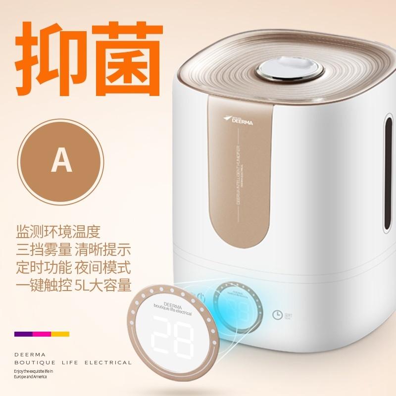 Deerma Mini Humidifier Household Bedroom Small Office Air Mute Pregnant Women Mini Creative Aromatherapy Machine - intl Singapore